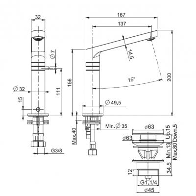 Электронный смеситель для раковины Fima Carlo Frattini - Collettivita