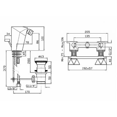Zucchetti Wosh смеситель для биде на изделие ZW5737 - R99501