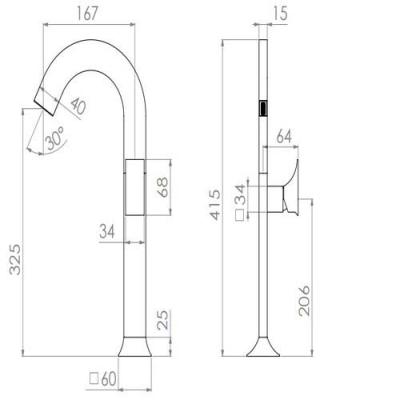 Geda Rajia Смеситель для раковины на изделие RAJ3 отделка хромированная