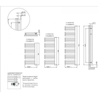 Cordivari Jacky полотенцесушитель электрический 990*500