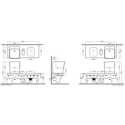 Hatria G-full унитаз совмещенный с раковиной подвесной белый YXJW01+YXG801+YXH901